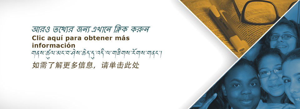 <b>WE SPEAK</b> -Spanish, Mandarin, Bengali, Tibetan -Click for more info